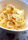 残ったキムチ鍋やマーボー豆腐の汁で一品