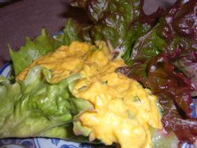 かぼちゃのヨーグルトサラダ