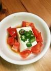 トマトとオクラの豆腐サラダ