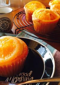 オレンジジャムを乗せたマフィン
