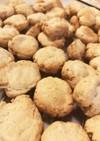 超簡単❁甘さ控えめ米粉入りクッキー