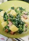 小松菜消費サラダ