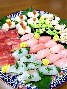♡握り寿司♡