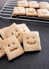 洗い物ゼロ!米粉と全粒粉の簡単クッキー