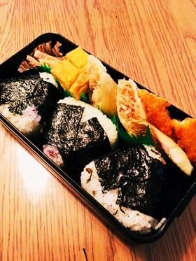 本日のお弁当No8