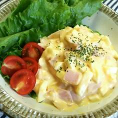簡単♪ハムとゆで卵のサラダ♡