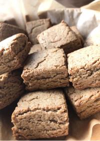 【大麦粉レシピ】大麦粉と蕎麦粉のスコーン