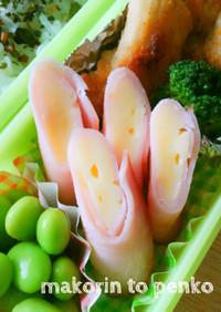 お弁当*簡単♪ハムチーズのトースター焼き