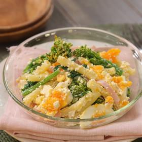 菜の花とゆで卵の白和え風マカロニサラダ♡