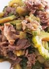 ゴーヤの牛肉焼き肉のタレ炒め