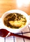 超簡単!♡めかぶのスープ♡