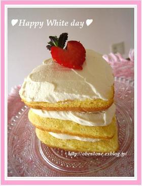 簡単♪ホワイトデーのハートケーキ♪