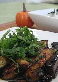 ぶりとなすの味噌炒め(腎臓病食)