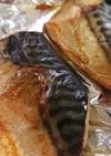 トースターで皮がパリッとした焼き魚