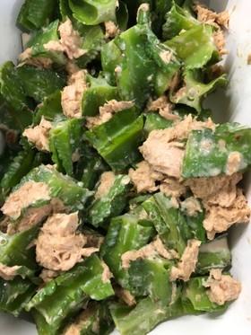 四角豆とシーチキンの胡麻味噌マヨ和え