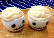 ドクロのゆで卵(ハロウィン)の写真