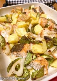 ほったらかしで!鮭と野菜のオーブン焼き