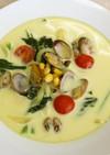 あさりと野菜のカレースープ