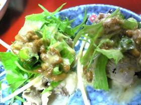 簡単!豚肉&水菜&納豆のごまだれ