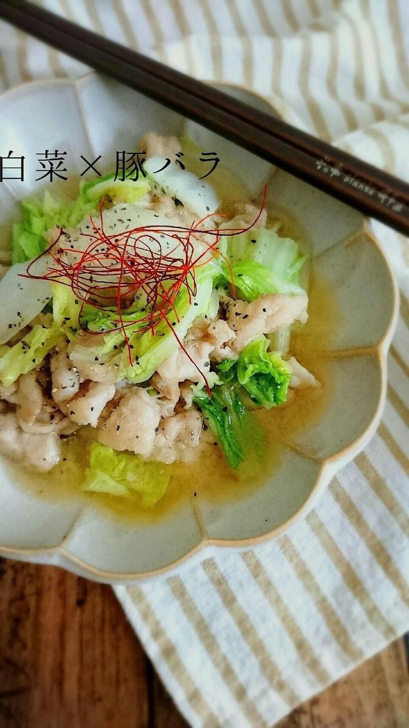 楽うま♡白菜と豚バラの味噌バター煮