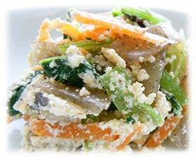 【なんたん・かんたん】小松菜の白和え