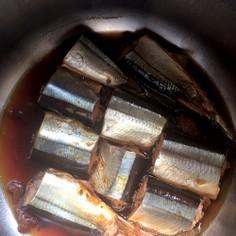 黒酢が決め手!圧力鍋で柔らか秋刀魚煮♡