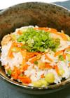 枝豆とにんじんの簡単まぜご飯