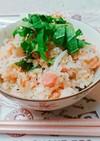 鮭としらすの混ぜご飯