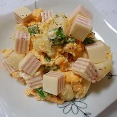 しましまハムチーズのコロコロポテトサラダ