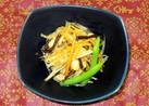 根菜と切り干し大根の炒り煮