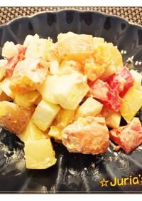 秋★鮭とリンゴのごろごろ濃厚ポテトサラダ