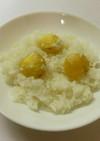 炊飯器で栗ご飯(2018.10)