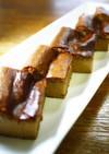 糖質オフ!大豆粉コーヒーチーズケーキ
