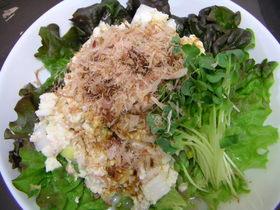 豆腐とシーチキンのサラダ