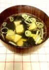豆腐の韓国風スープ