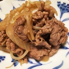 牛肉と玉ねぎの炒め物☆醤油だけ!