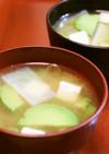 朝夕♪美味♪アボカドと大根と豆腐の味噌汁