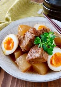 圧力鍋で☆豚の角煮(豚バラ大根味付き卵)