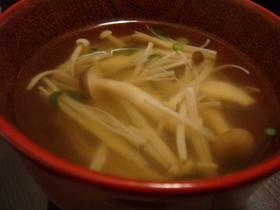 お吸い物?中華スープ?なきのこ汁