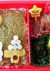 幼稚園のお弁当第16段!!お月見♪