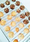 ナッツたっぷり基本の簡単クッキー
