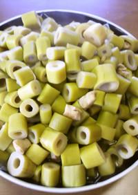 四方竹のポン切り煮