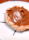 バレンタインに!ミニ生チョコタルト作り方