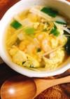 激ウマ♡海老とたまごのふわふわスープ