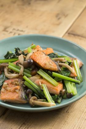 鮭と小松菜の台湾風炒め