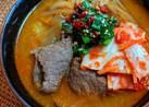 ピリ辛カルビスープ