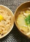 栗ご飯・栗の炊き込みご飯・簡単