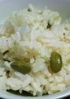 【季節の一品】枝豆ご飯