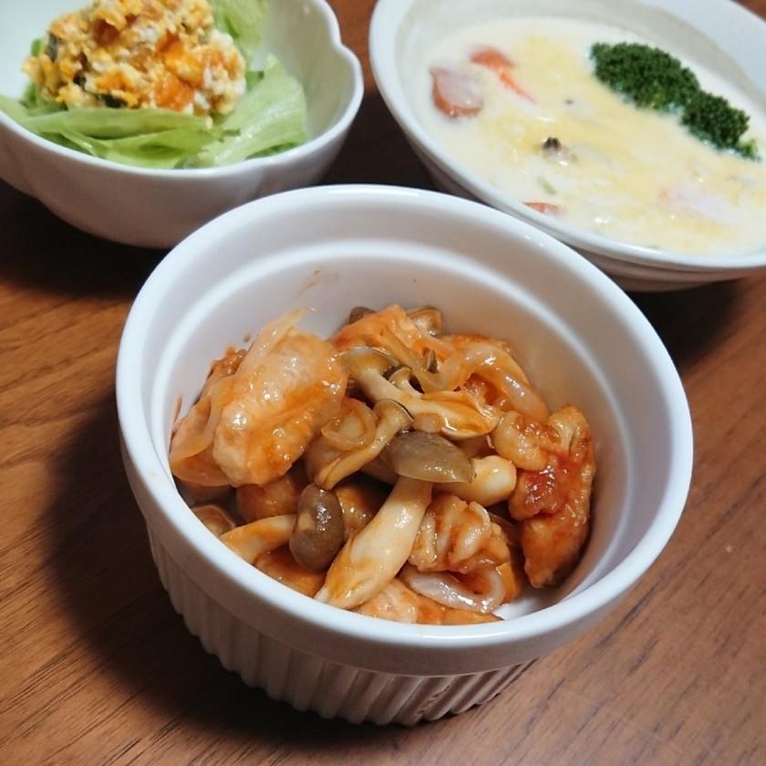 海老より超簡単で食べごたえあり!鶏チリ