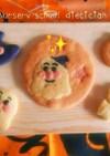 アンパンマンクッキー(ハロウィン②)